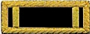 U.S. Shoulder Boards, 1st Lieutenant's